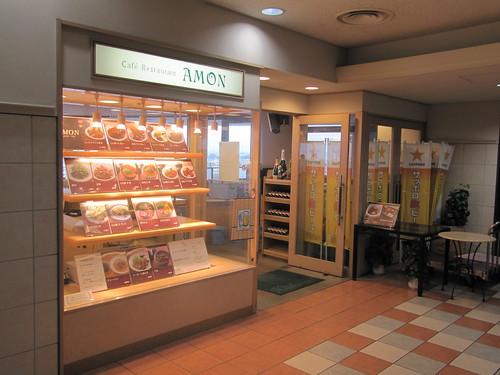 京都競馬場AMON