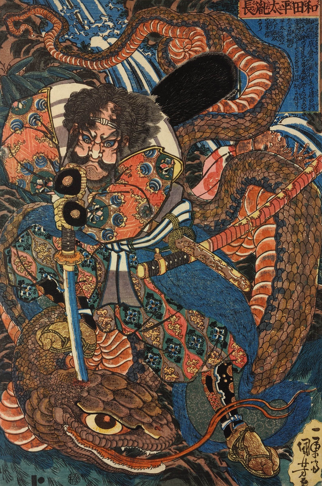 Utagawa Kuniyoshi - Wada Heita Tanenaga killing a huge python by driving his sword into the back of its head by a waterfall. Edo Period
