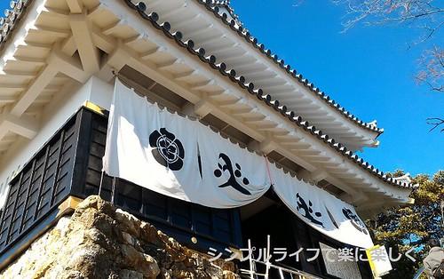 2016.1金華山、岐阜城入口