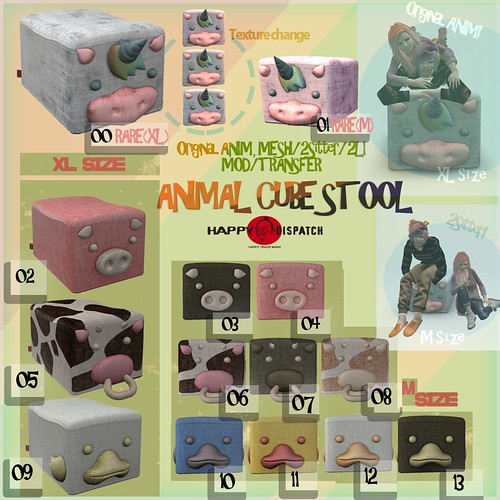 [HD]Animal Cube Stool Gacha key