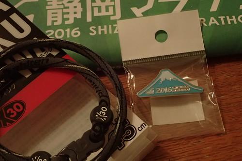 静岡マラソン2016ピンバッジ