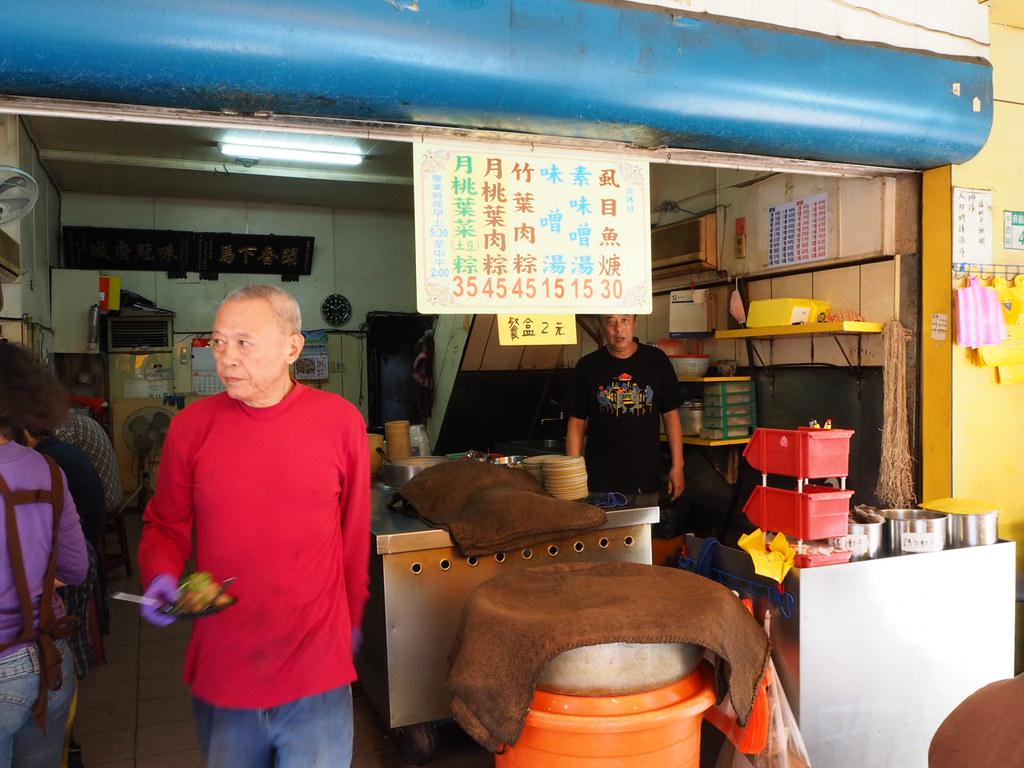圓環頂菜粽肉粽の外観