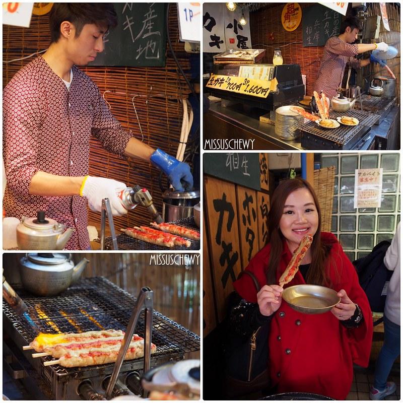 Tsukiji street food