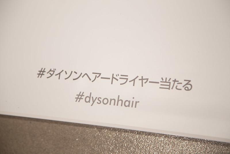 Dyson_Supersonic-25