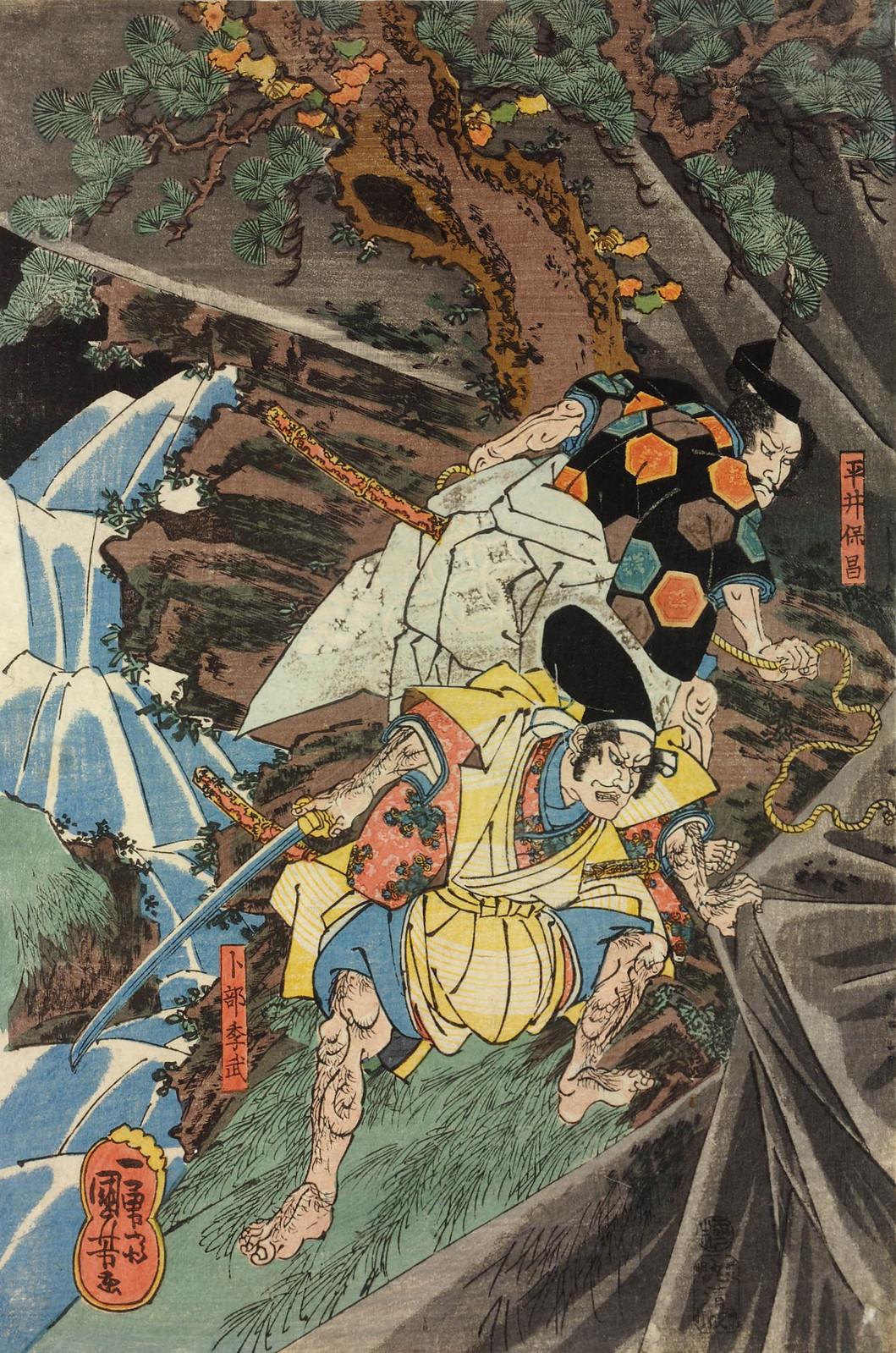 Utagawa Kuniyoshi - Minamoto no Yorimitsu no shitenno tsuchigumo taiji no zu, (The Earth Spider slain by Minamoto no Yorimitsu's retainers) 18th c (left panel)