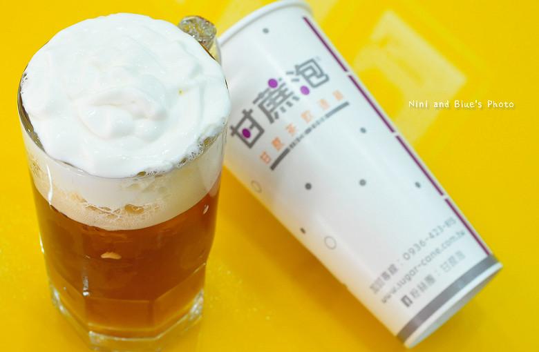 甘蔗泡茶果汁飲料26