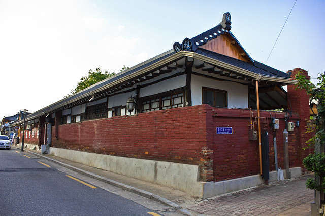 Samwon Chinese Medicine Shop, Jeonju, South Korea