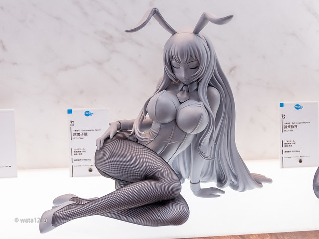 WF2016W[FREEing] Shiryuu Tyouun (1)