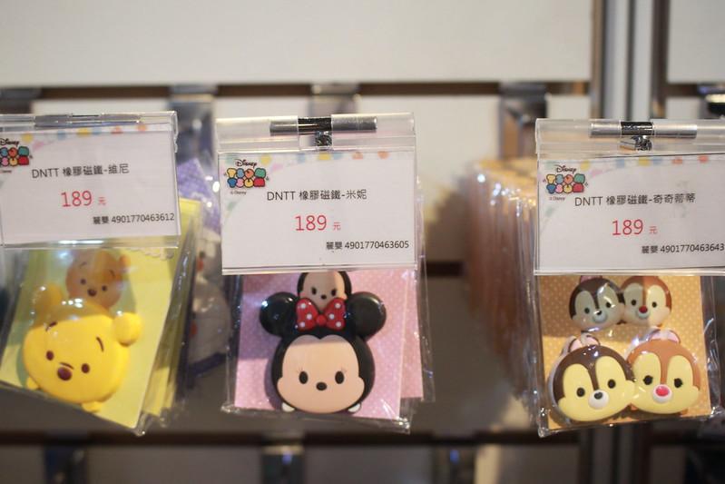 台北華山-迪士尼玩轉派對-17度C隨拍 (53)