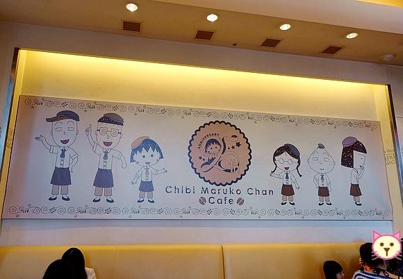東京熱門景點台場小丸子咖啡店11
