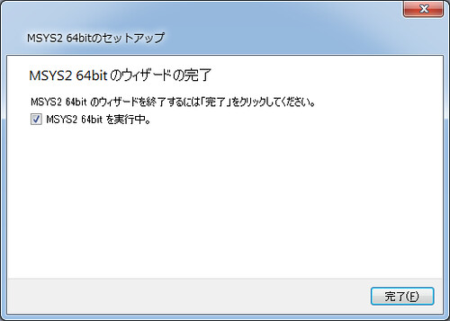 MSYS2 Installing (5)