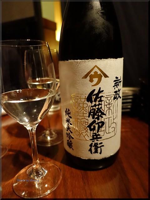 Photo:2016-03-31_T@ka.の食べ飲み歩きメモ(ブログ版)_歌舞伎町のお茶漬けBARで楽しむ日本酒が凄い【新宿】ZUZU_02 By:logtaka