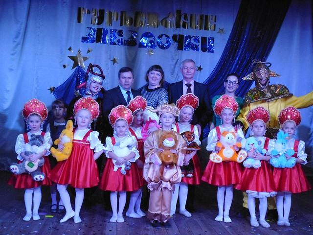 Гурьевские звездочки 2016
