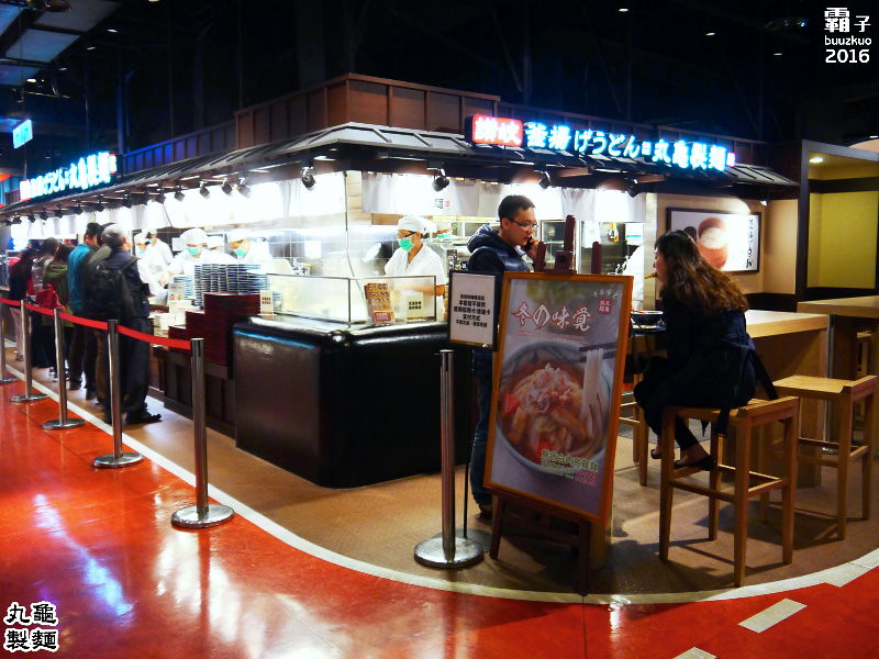 26055942672 07a2a93644 b - 丸龜製麵,台中新光三越內也能吃到日本知名烏龍麵,湯頭好,烏龍麵Q彈有勁!