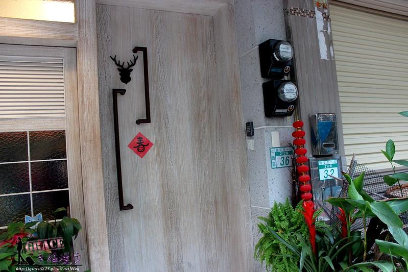 台南Dear House 創意旅宿PhotoCap_IMG_5327