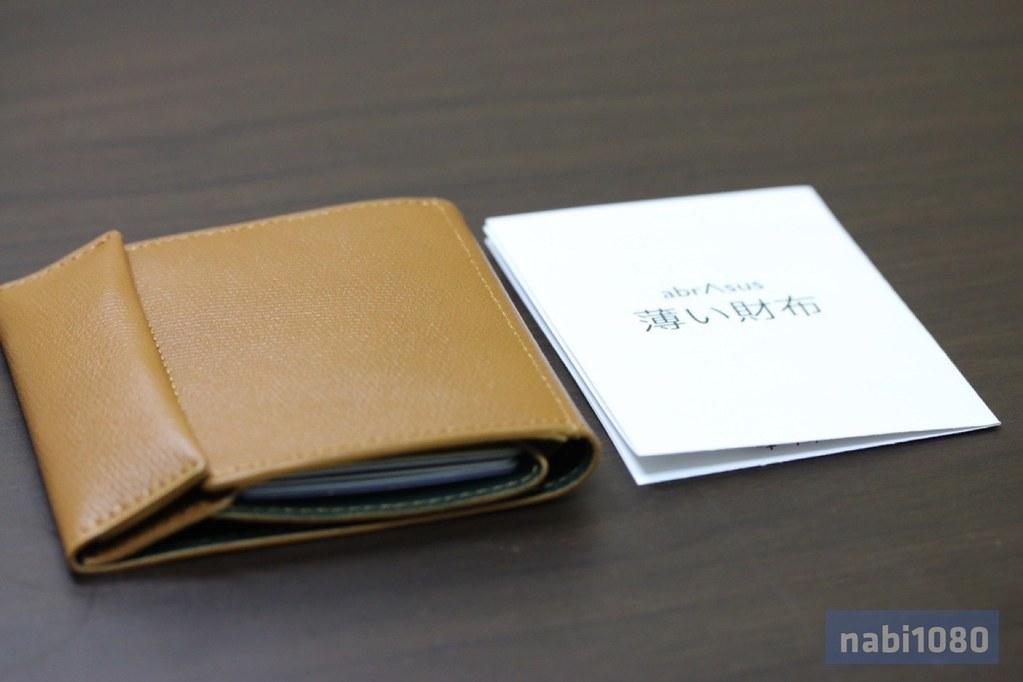 薄い財布20