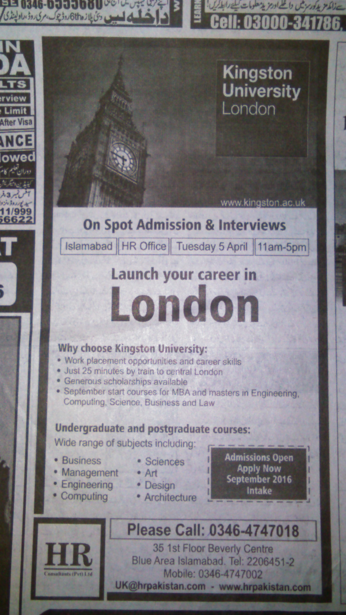 Kingston University London On Spot Admissions