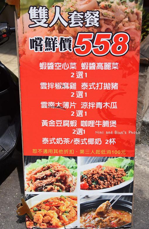 台中泰式料理云禾精誠路巷弄酸辣湯雲南料理04