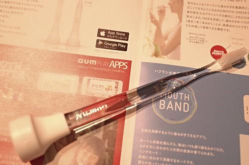 SUNSTAR G・U・M PLAY 08