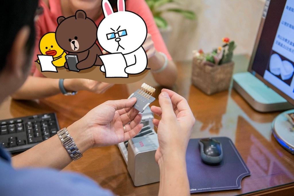 白牙萬事順,一切都要從到人本自然牙醫做牙齒美白陶瓷貼片說起  (11)