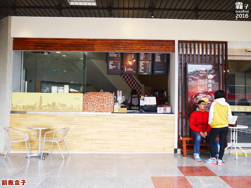24020648279 3aa3f6f5b2 b - 【熱血採訪】凱撒盒子日式雞排,台式洋食新址店面變大更寬敞!