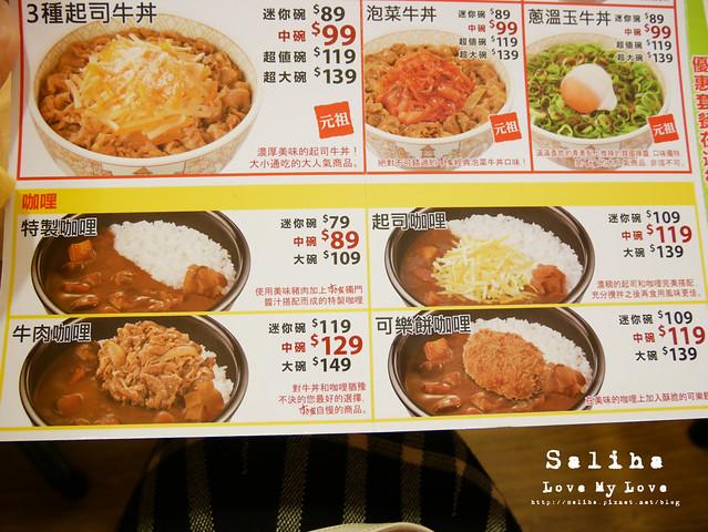 國父紀念館附近美食餐廳推薦 (4)