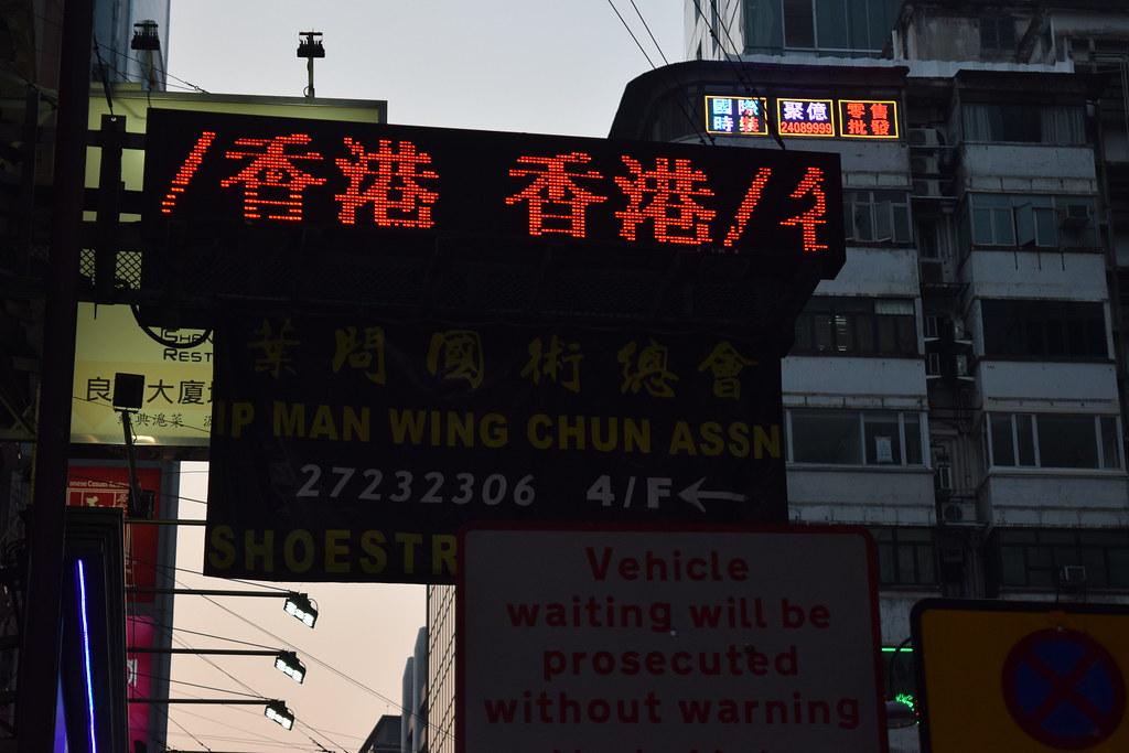 angka main bandar togel hongkong malam ini