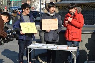 20160127_청소년평화행동 (14)