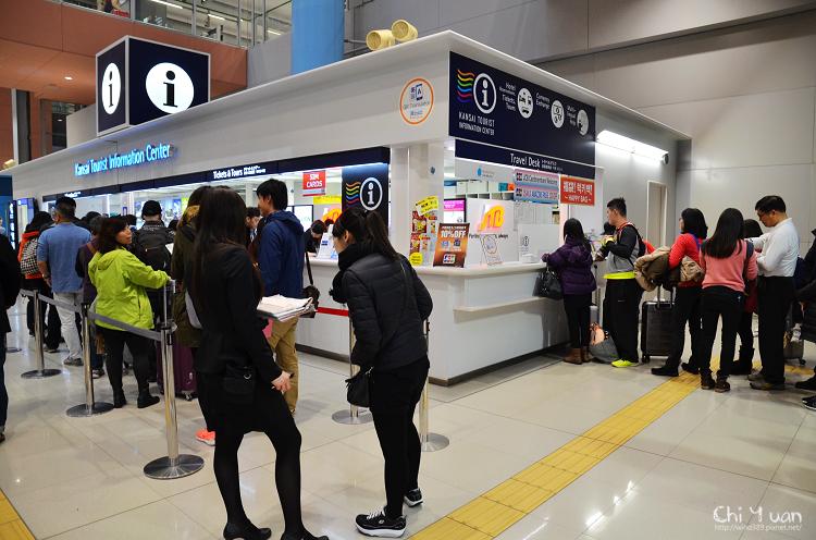 關西旅遊信息服務中心01.jpg