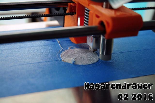 Bazar H&D [Imp.3D] Hé ! Ptite tête ! (p7) - Page 2 24706135079_dffeaa9d44_z