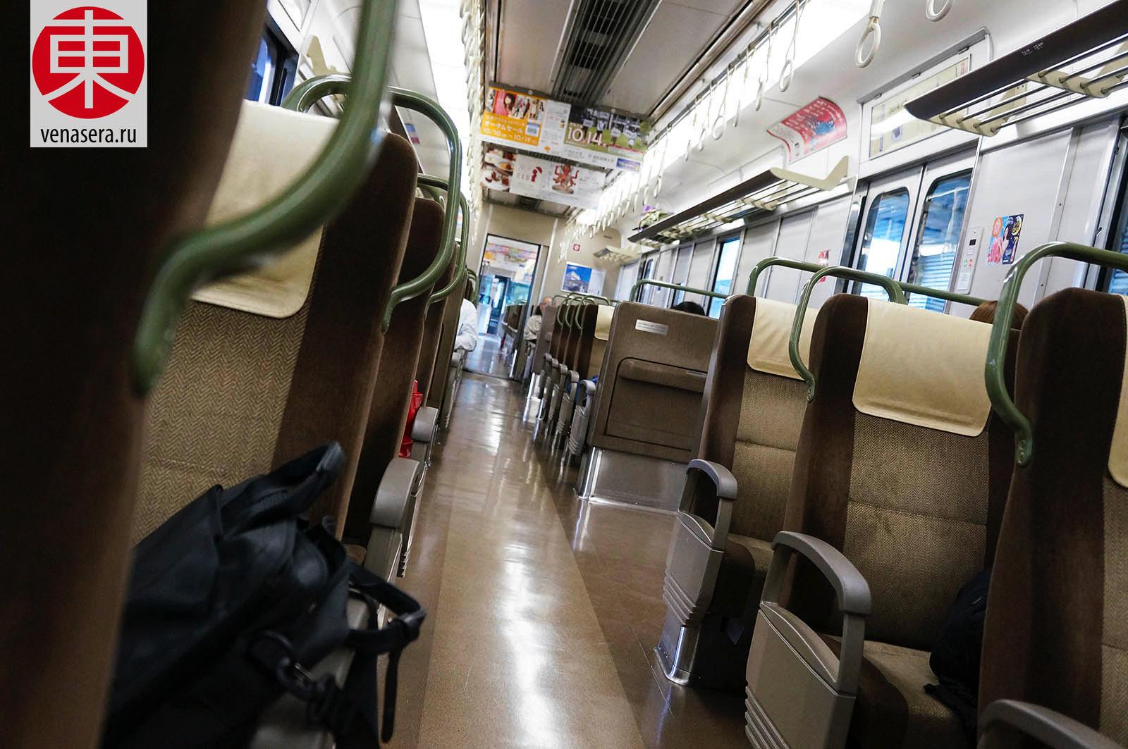 Хонсю, Honshu, 本州, Япония, Japan, 日本.