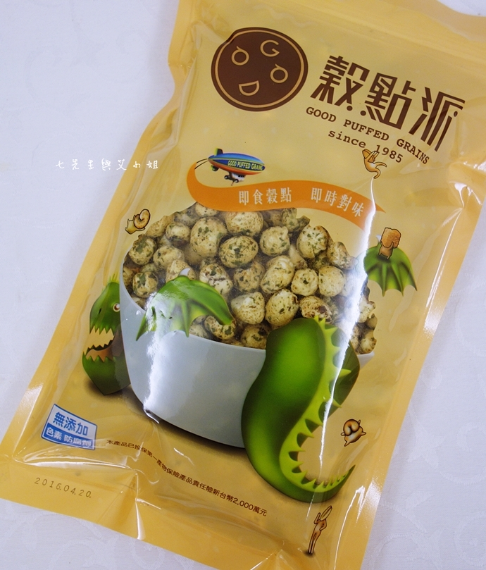 11 穀點派Goog Puffed Grains 古早味米香 珍珠玉米果(黑糖、海苔、辣味)