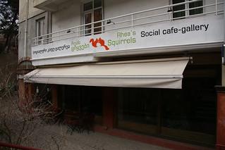 Rhea's Art Cafe