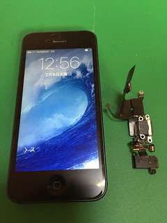 43_iPhone5のドックコネクター交換