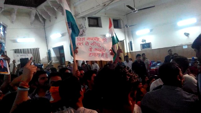 ABVP on the rampage again, this time in BHU
