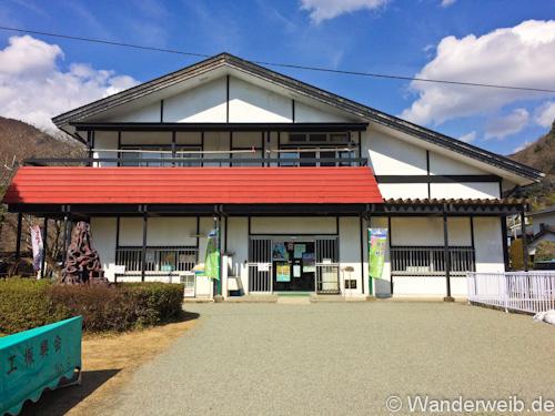 Shidangoyama (20 von 22)