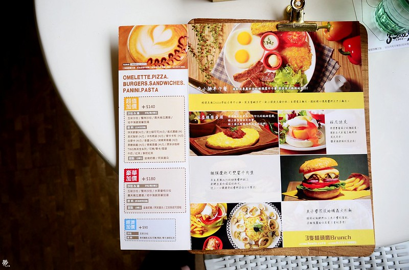 三隻貓頭鷹菜單早午餐公館美食文創台北推薦 (50)