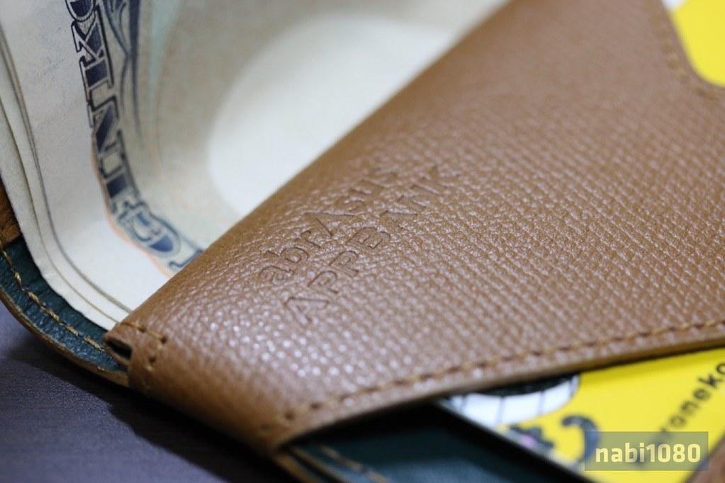 薄い財布19