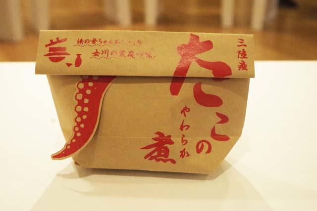 toomilog-oishiitouhokupakke-ji2015031
