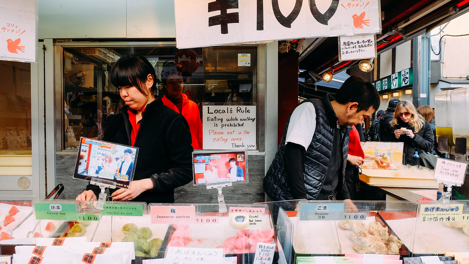 Tokyo - March 2016 (37 of 41)