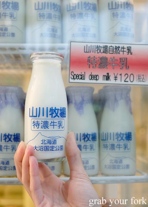 Yamakawa Hokkaido milk in Hakodate, Hokkaido