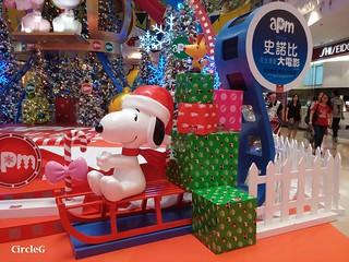 APM HONGKONG KWUNTONG 觀塘 SNOOPY 2015 CIRCLEG 聖誕裝飾 (5)