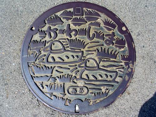 Kawashima Gifu, manhole cover (岐阜県川島町のマンホール)