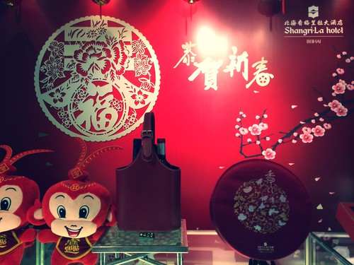 new fantastic year chinese have a