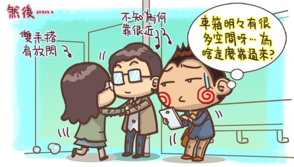 香港人住台灣生活2