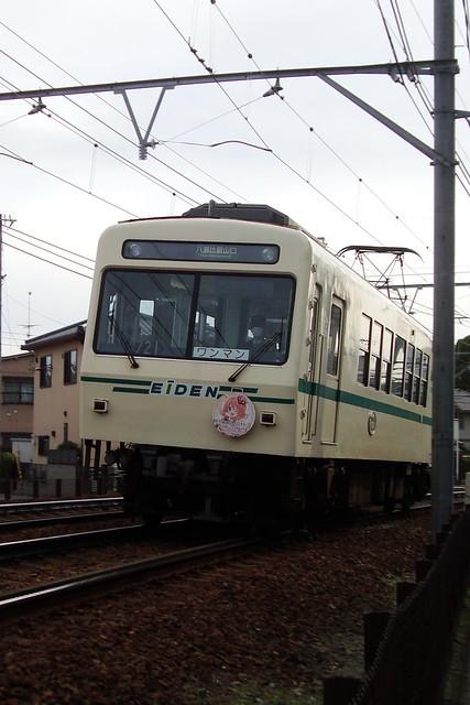 2016/03 叡山電車×ご注文はうさぎですか?? ヘッドマーク車両 #43