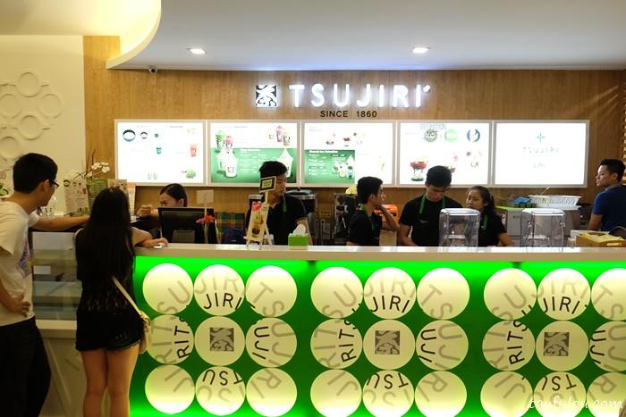 tsujiri (3)