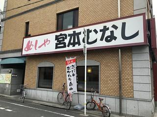 Photo 29-03-2016, 13 18 56