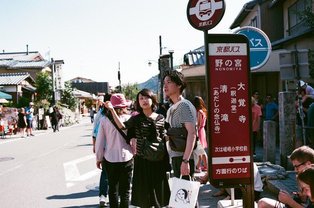 野宮神社 嵐山 Kyoto Japan / AGFA VISTAPlus / Nikon FM2 從另外一頭的竹林出來,我聽著火車的聲音走,但老實說我不知道原來這附近有車站(但或許只是鐵道沿線)  那天天氣很熱,有點熱到在找販賣機,沿著指標走回嵐山熱鬧的那條大街。  我想起了,我還有找地方寫明信片,但現在有點想不起來明信片的樣式了。  Nikon FM2 Nikon AI AF Nikkor 35mm F/2D AGFA VISTAPlus ISO400 0990-0030 2015-09-28 Photo by Toomore