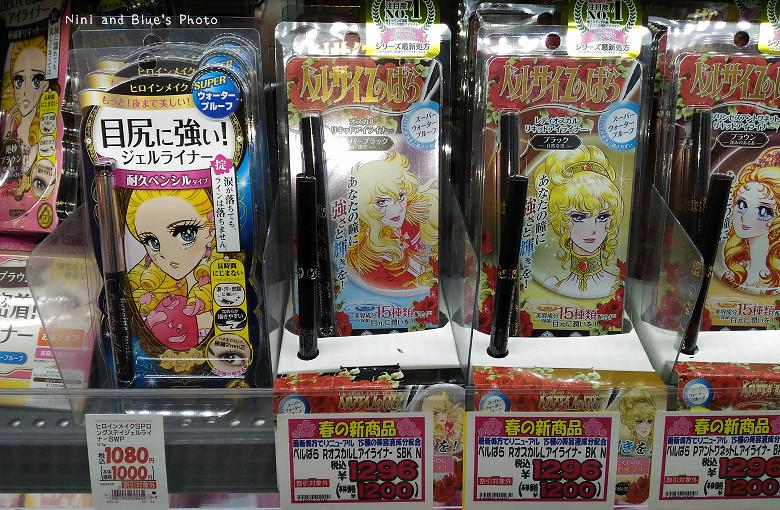 日本九州鹿兒島松本清藥妝價格40